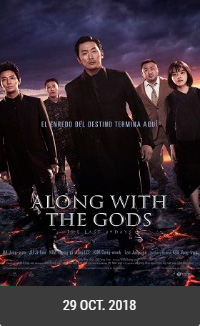 Along_with_the_Gods1