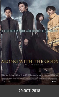 Along_with_the_Gods2