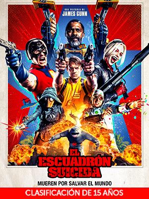 Poster-El-Escuadron-Suicida-300x400